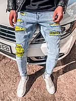 Мужские джинсы 2Y Premium blue, фото 1