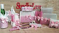 Свадебный набор Classic. Цвет розовый.