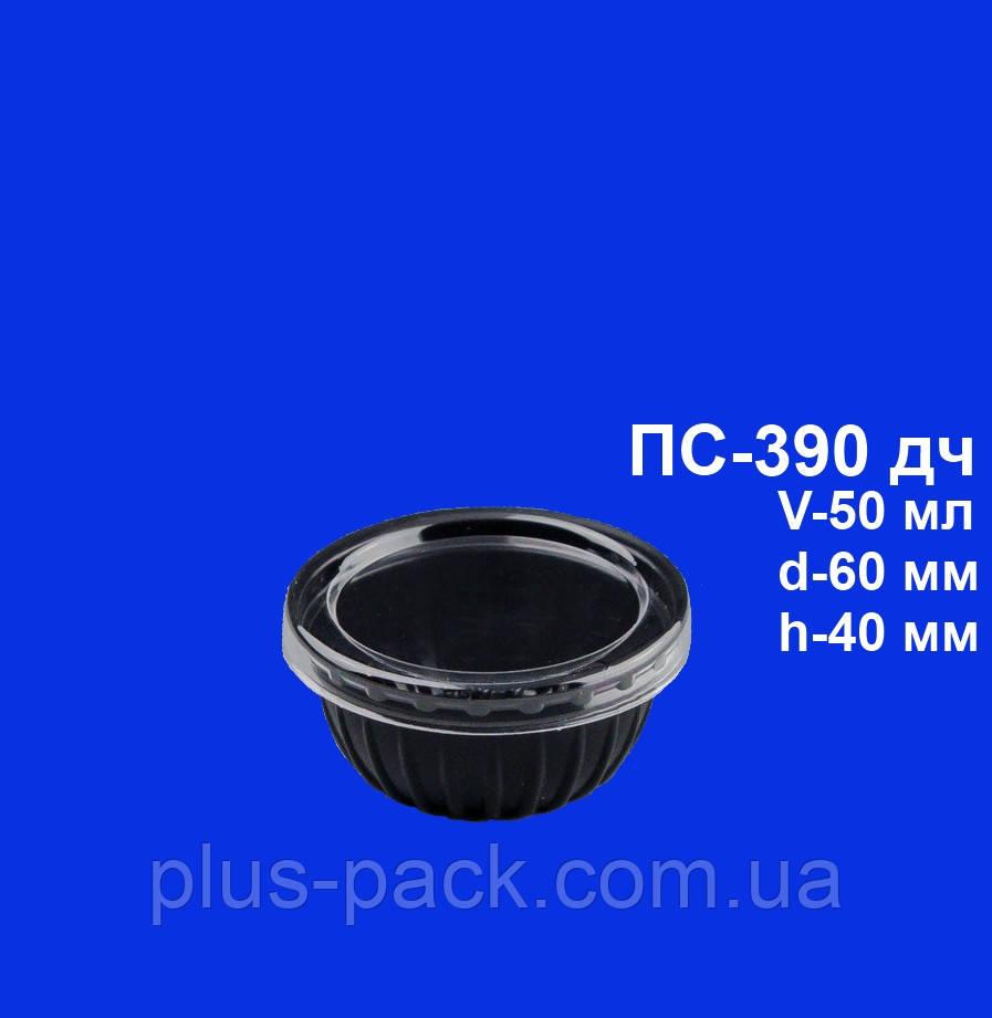 Блистерная одноразовая упаковка для соуса ПС-390 дч (50 мл)