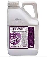 Тиназол, 5л (аналог Тилта) - МОЩНЫЙ СИСТЕМНЫЙ фунгицид (пропиконазол 250 г/л), Нертус