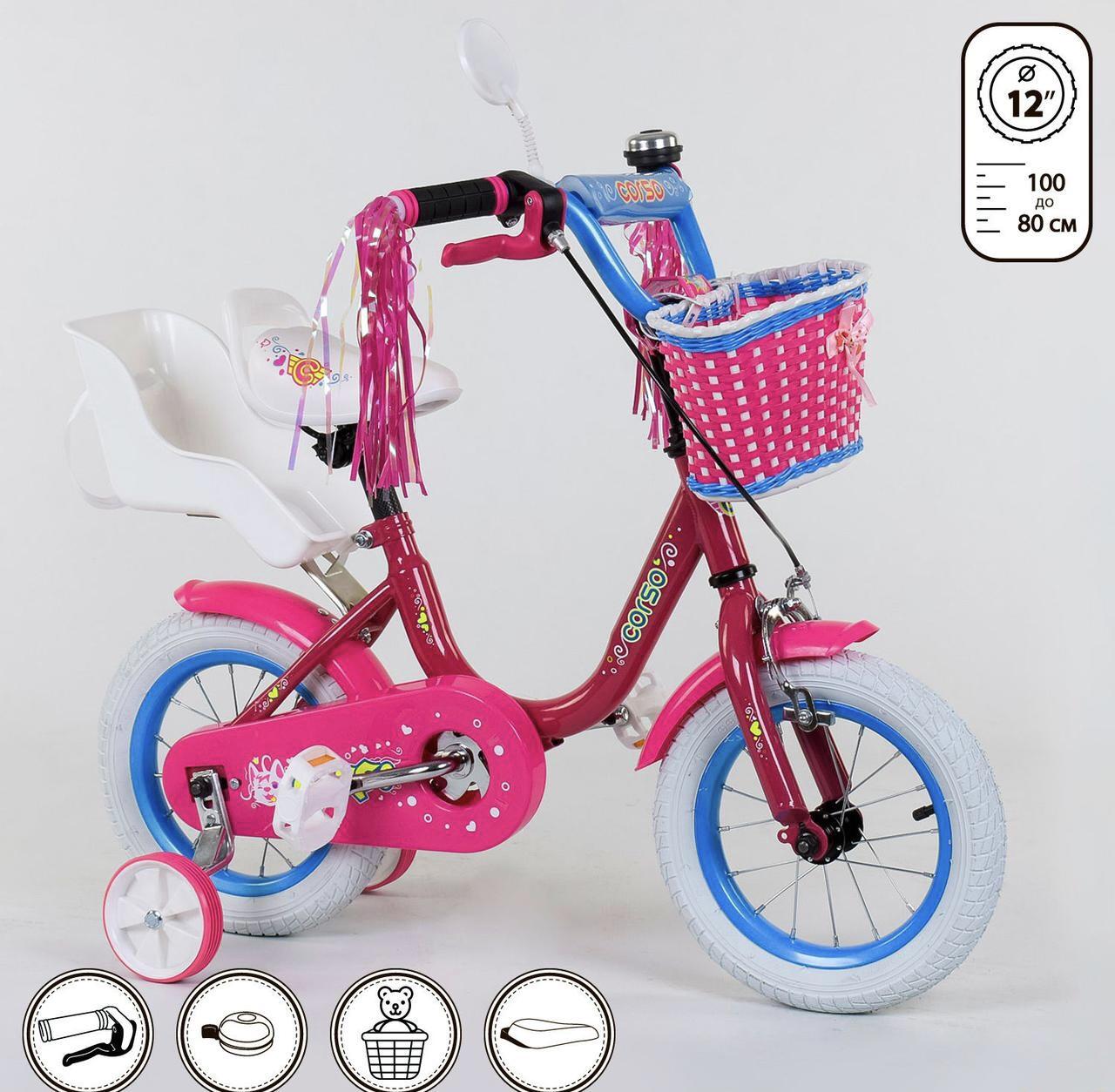 Велосипед 12 дюймов 2х колёсный CORSO 1247 ручной тормоз звоночек сидение с ручкой доп. колеса