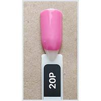 Гель-лак Kodi Professional 20P , Розовый, эмаль