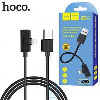 Переходник Hoco LS9 Brilliant 2in1 Apple Lightning 1.2m Черный