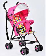 Детская коляска-трость супер легкая и компактная JOY 108 РОЗОВАЯ