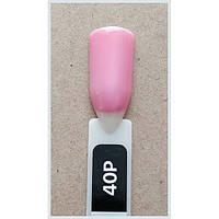 Гель-лак Kodi Professional 40P , Розовая гвоздика, эмаль