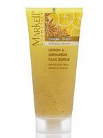 Скраб для лица Markell Magic Duet лимон, корица, 95 мл арт.6839