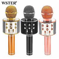 Bluetooth микрофон для караоке с изменением голоса WSTER - 858  Премиум