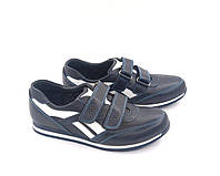 Кросівки шкіряні ортопедичні р. 31 - 39