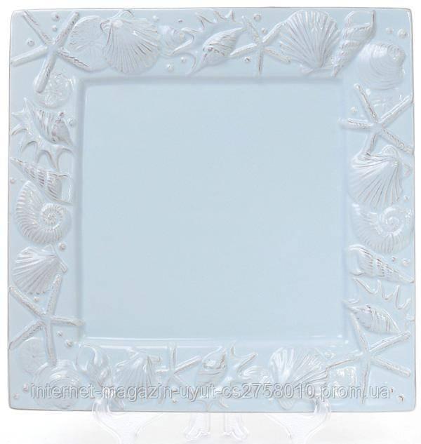 """Набор 3 блюдо керамическое """"Морской Бриз"""" 26х26х2.4см, голубое"""