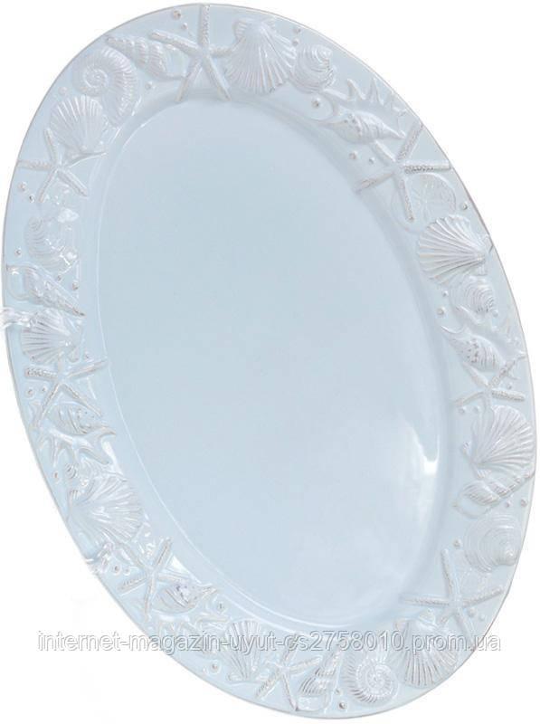 """Набор 3 блюд керамических """"Морской Бриз"""" овал, 39.7х27.1х2.5см, голубое"""