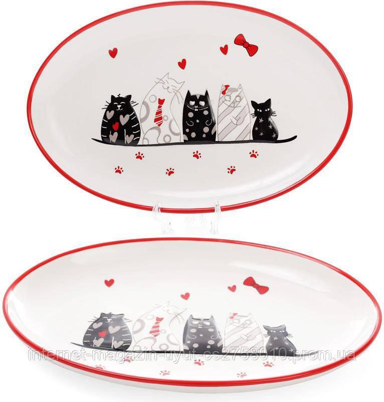 """Блюдо керамическое """"I Love My Cat"""" 28.6х18.2см овальное"""