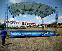 Изготовление сборно-разборные сцены (подиумы, сценічні конструкції) размер 6х8
