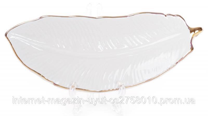 """Набор 6 керамических блюд Bergamo """"Лист"""" 19х8см, белые"""