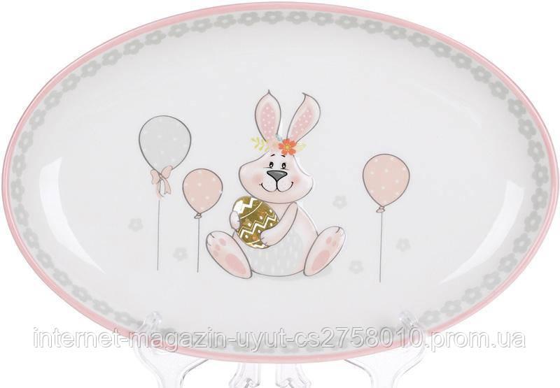 """Блюдо керамическое """"Веселый кролик"""" овальное 29х18.5см"""