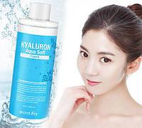 Очищаючий мягкий тонер с гиалуроновой кислотой Secret key Hyaluron Aqua Soft Toner 500мл