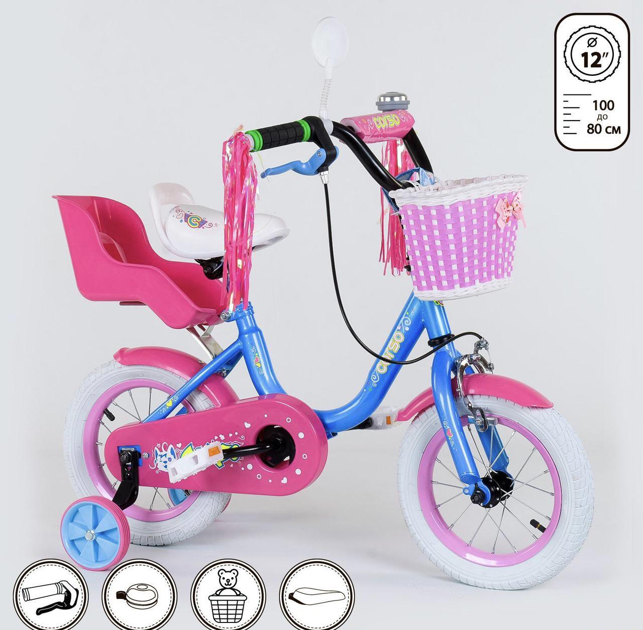 Велосипед 12 дюймов 2х колёсный CORSO 1291 ручной тормоз звоночек сидение с ручкой доп. колеса
