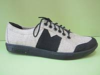 Обувь из конопли, hempshoes. Туфли мужские «Веганноги»