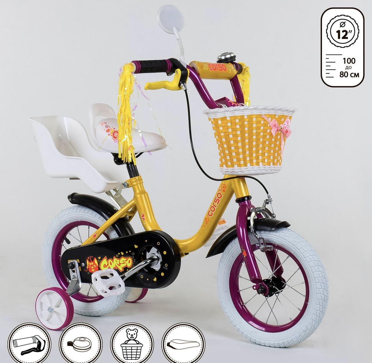 Велосипед 12 дюймов 2х колёсный CORSO 1292 ручной тормоз звоночек сидение с ручкой доп. колеса