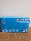 Синие нитриловые перчатки неопудренные 50 пар, фото 2