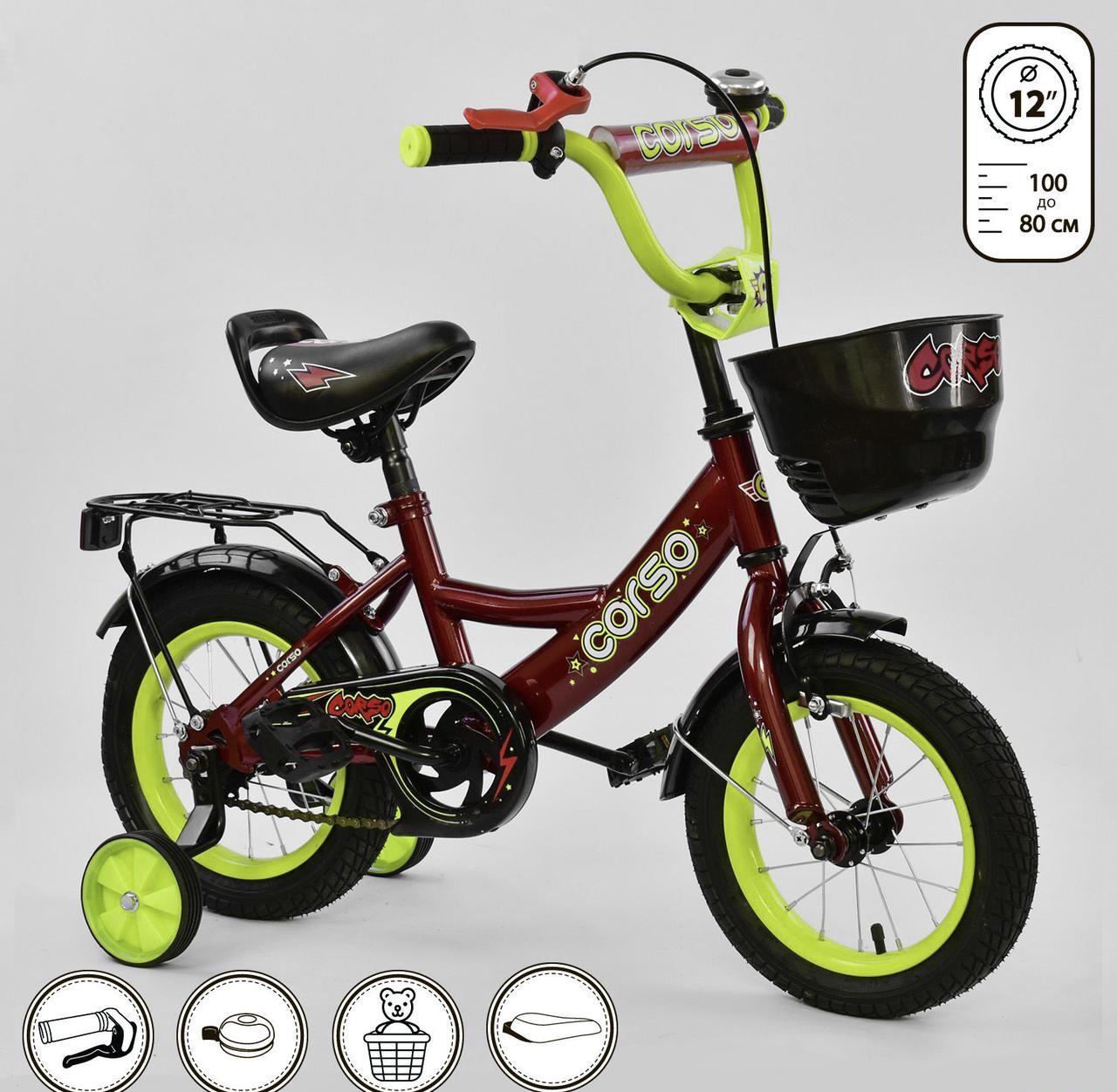 Велосипед 12 дюймов 2х колёсный CORSO G-12041  ручной тормоз звоночек сидение с ручкой доп. колеса