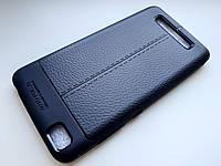 Чехол мягкий для Xiaomi Redmi 4a