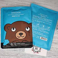 Маска - носочки для ног увлажняющая питательная, JOMTAM, 35 г
