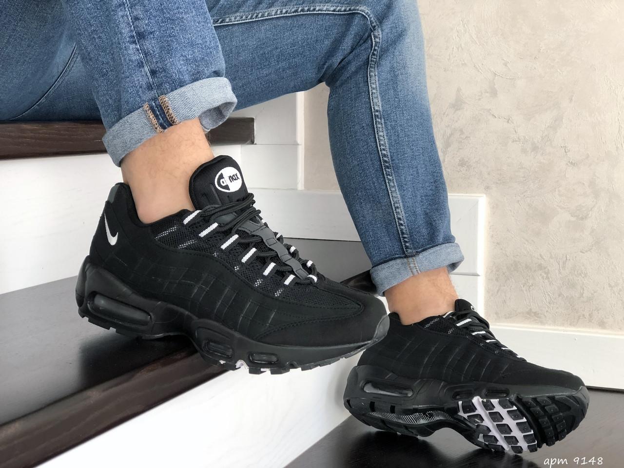 Мужские кроссовки Nike 95 (черно-белые) 9148