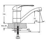 Змішувач для раковини умивальника 3-148, фото 2
