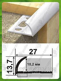 Наружный алюминиевый угол для плитки до 10,2 мм  L-2,7м. НАП 11