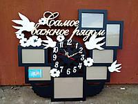 """Годинники настінні з фоторамкою """"Найважливіше поруч"""""""