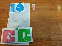 Закаленное защитное стекло для Meizu M5 Note