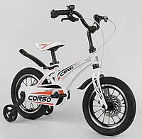 Велосипед 14 дюймов 2х колёсный CORSO MG-14 S 499 магниевая рама литые диски дисковые тормоза