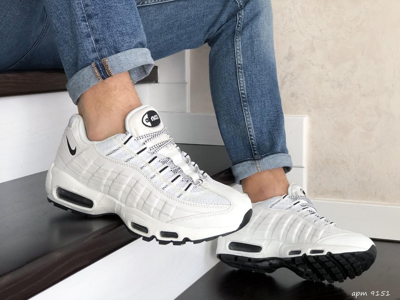 Мужские кроссовки Nike 95 (белые) 9151