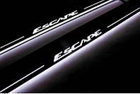 Накладки на пороги для Ford Escape III (2013-2019)