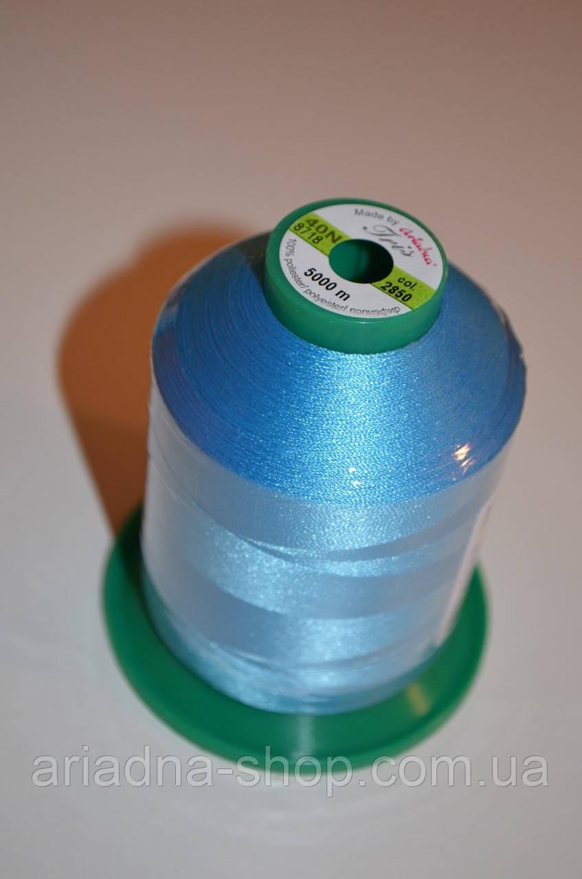Нитка для машинної вишивки Iris 40N / 5000м (2850)