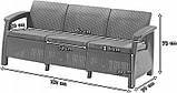 Тримісна софа зі штучного ротангу CORFU LOVE SEAT MAX капучіно ( Allibert ), фото 6