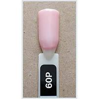 Гель-лак Kodi Professional 60P , Пудрово-розовый, эмаль