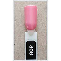 Гель-лак Kodi Professional 80P , Розово-лососевый, эмаль