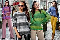 Оригинальный женский джемпер с градиентом /разные цвета, S-XXL, SEV-6166.3995//