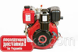 Двигун дизельний Weima WM178FES (R) 6,0 л. с. (вал ШПОНКА, електростартер, 1800об/хв) + редуктор