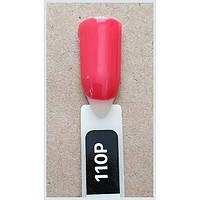Гель-лак Kodi Professional 110P , Клубника со сливками, эмаль