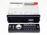 Автомагнитола Pioneer 1782DBT Bluetooth - Usb+RGB подсветка+Fm+Aux+ пульт, фото 3