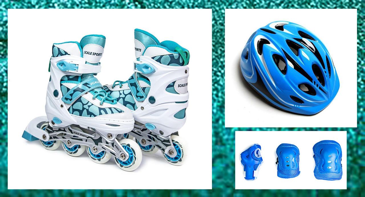 Детские Ролики+Шлем+Защита, Scale Sports. бирюзовые 2 размер 29-33, 34-37, 38-41