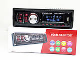 Автомагнитола Pioneer 1782DBT Bluetooth - Usb+RGB подсветка+Fm+Aux+ пульт, фото 4