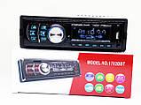 Автомагнитола Pioneer 1782DBT Bluetooth - Usb+RGB подсветка+Fm+Aux+ пульт, фото 5