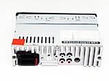 Автомагнитола Pioneer 1782DBT Bluetooth - Usb+RGB подсветка+Fm+Aux+ пульт, фото 6