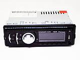 Автомагнитола Pioneer 1782DBT Bluetooth - Usb+RGB подсветка+Fm+Aux+ пульт, фото 7