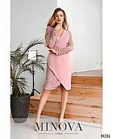 Платье с подолом и лифом Разные цвета