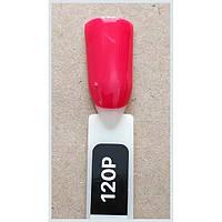 Гель-лак Kodi Professional 120P , Малиновое вино, эмаль, фото 1