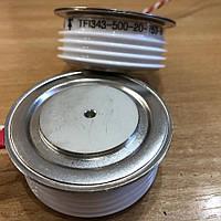 Тиристор быстродействующий TFI343-500-20-753